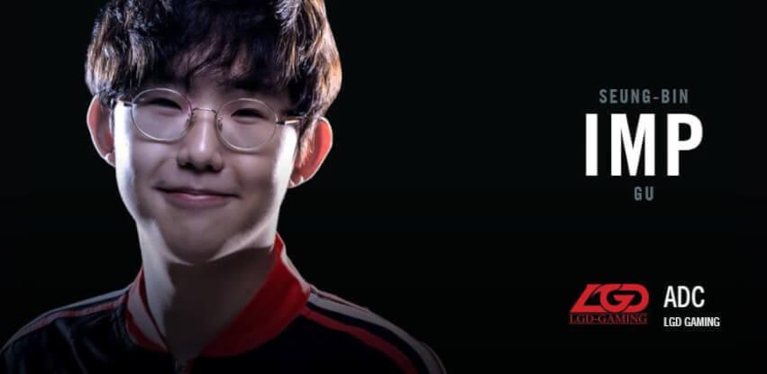 Gu Seung-bin esport legends