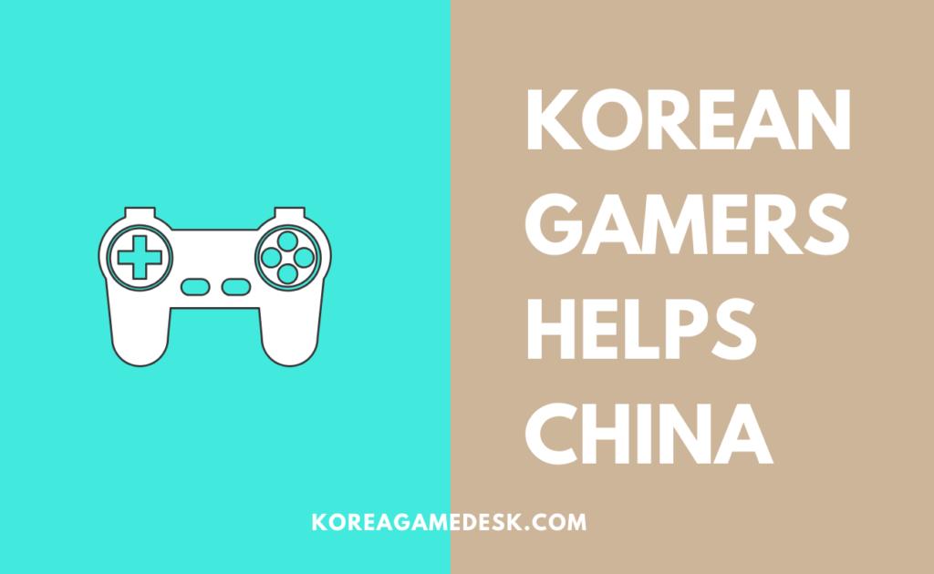 Korean Gamers Raising Funds For Wuhan