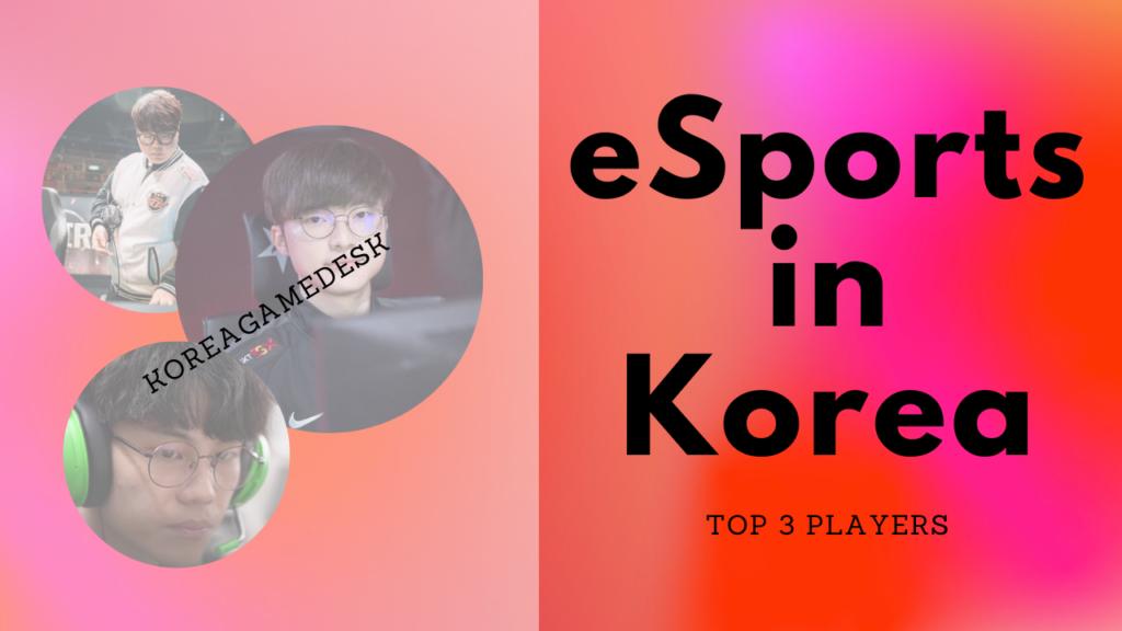 eSports in Korea: Players Who Rule eSports
