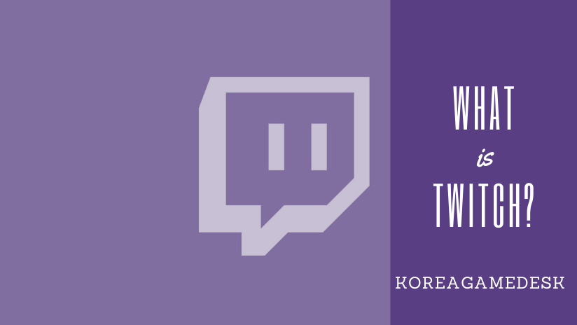 What Is Twitch – A Complete Guide